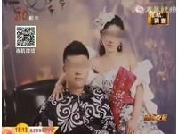 媳婦拋家嫁小王 婆婆怒衝婚禮抓人:我說妳幹啥呢!
