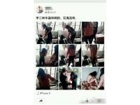 雲南輟學生率眾霸凌女同學 拍裸照PO上網...還比YA