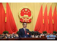 人大會議亮點 法人:中國版工業4.0