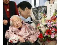 歷經4位日本天皇 世界最長壽嬤大川貞緒享壽117歲
