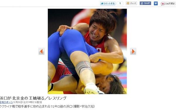 d97066 摳技爆菊!角力女皇濱口京子被封為肛門獵人