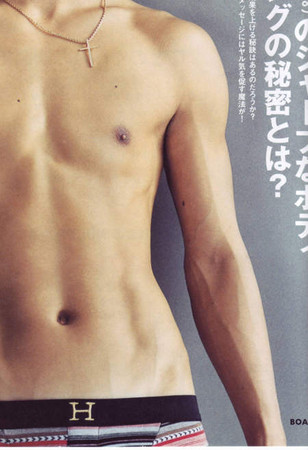 d97305 日本女大生「癖好大調查」 最喜歡的男性部位是?