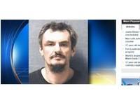 古柯鹼被老婆偷走 美國笨蛋毒蟲打電話報警後被捕