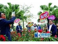 野花雖香但家花更好! 廣東離婚男組團遊行呼籲愛老婆