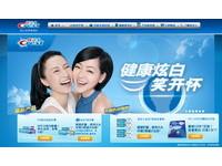 小S代言牙膏廣告PS過頭 一天就白了!大陸開罰3千萬