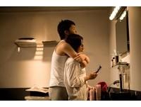 7年後經典重現! 《愛情生活》赤裸演繹都會「寂寞慾愛」
