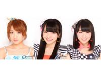 與AKB48近距離接觸!日本觀光博覽會3/17早鳥票開賣