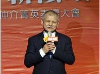 財部擬採精準地價課稅 李同榮批:錯亂稅改