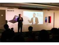 Sony mobile不會賣掉!林志遠揭示2015品牌資產與計畫