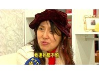「輔大惡房東」張淑晶涉詐欺 被刑事局拘提到案
