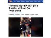 少女在麥當勞被小太妹狂K 胸罩快掉了旁人還見死不救