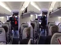 空姐Locking「機長回頭看傻」 網友:在台一定被懲處