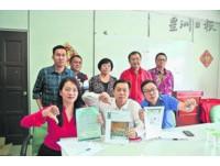 清洗華人的血!馬來西亞極端種族言論再起