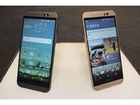 台灣大哥大公布 HTC One M9 部分資費!VIP 綁約折五千