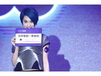 陶晶瑩逼問:和李榮浩約會都唱歌? 楊丞琳喊「好熱」