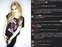 艾薇兒311微博PO「永遠愛日本」 意外惹怒大陸粉絲