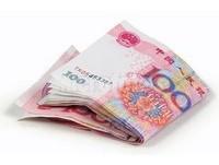 元大:雙高加持 人民幣行情續看俏