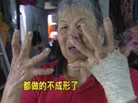 退休生活有保障 必備3大保單