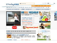 《銘報》:傳播系學生愛看的新聞網站 ETtoday第3名