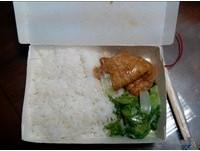 運動會午餐「2菜+白飯」? 暖中:還有一袋佛跳牆啦!