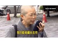 「擔心玄奘招生」釋昭慧不再發言 朱學恒:你敢讀嗎?