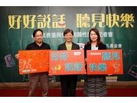遠傳:目前還沒有確認是否買台灣之星