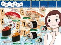 女孩與壽司的完美結合 今晚你想吃哪一個呢?