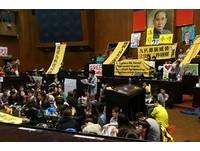 318學運還有「公訴罪」! 黃國昌、林飛帆明出庭