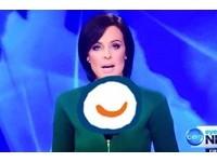 澳洲女主播套裝出了「問題」? 網友熱議:將引潮流