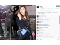 少時Tiffany大包配小包好時尚 粉絲讚神美