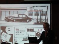 換肝權威被畫進日本漫畫 陳肇隆獲表揚說欣慰