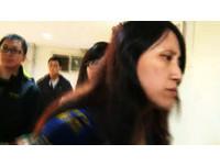 女房東嚴苛租約興訟被控詐欺 檢方聲請羈押禁見
