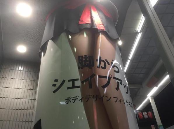 老师超短裙里面的内裤-大阪迷你裙3D广告,跳够高就能咸猪手图片