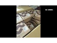 正妹網購2盒「凹蛋糕」來18盒 業者認賠不討回