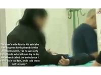 偷吃男齁不住想上老婆友人 反遭「狠咬陰莖」送醫急救