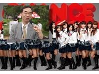 女裝癖害丟官?扮AKB48跳舞 日本駐中國使節遭撤調