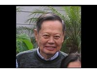 楊振寧獲台大名譽博士 與師生對談:台生不如陸生努力