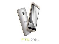 獨/HTC One M9 遠傳電信資費