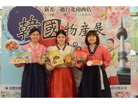 百貨飄泡菜味!南西三越韓國商品物產展開跑