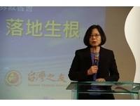 美方呼籲兩岸政策考量國際關切 蔡英文:與各方保持溝通