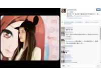 「真愛是什麼?」 By2妹Yumi自PO悲傷側臉照疑情傷