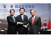 中日韓外長會議:正視歷史、面向未來