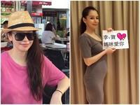 徐若瑄懷孕期間冒「痘痘」3周 網友猜:李V寶是男的!