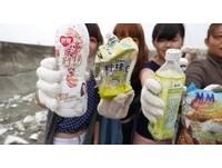 陸海漂垃圾「占領」台南海灘 志工嘆:10分鐘撿100個