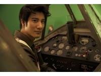 王力宏化身帥氣飛官 揭密二戰敢死隊飛行員的愛情故事