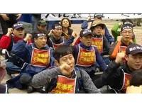抗議元太關韓廠房 勞工:賣專利大賺150億
