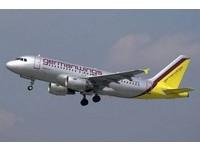9分鐘急降3萬呎 法官員改口:A320沒有發出求救訊號