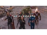 《復仇者聯盟》變搞笑片?《六人行》主題曲逆襲眾英雄
