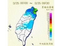 北台灣持續濕冷 北基宜豪雨特報