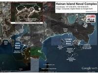 大陸成立「第四艦隊」管印度洋? 亞龍灣母港疑建設中